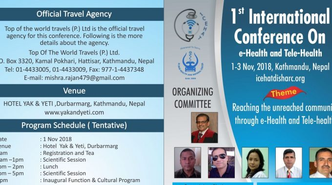 1st International Conference On E-health And Tele-health (ICEHAT) In Kathmandu On 1st, 2nd And 3rd Of November 2018